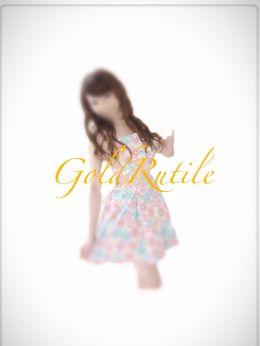 紀平 | Gold Rutile~ゴールドルチル~ - 神栖・鹿島風俗