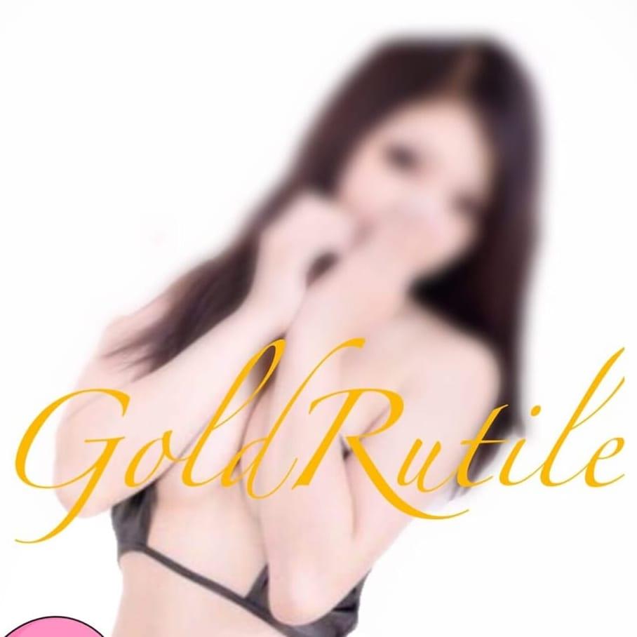 「新元号 令和 記念特別割」04/13(土) 03:30 | Gold Rutile~ゴールドルチル~のお得なニュース