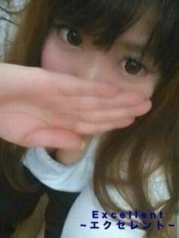 はるひ | Excellent~エクセレント~ - 神栖・鹿島風俗