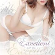 「イベント開催」04/22(日) 14:05 | Excellent~エクセレント~のお得なニュース