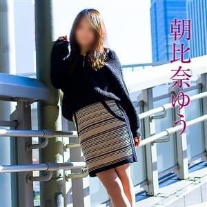 朝比奈ゆう | 五十路マダム堺店(カサブランカグループ) - 堺風俗