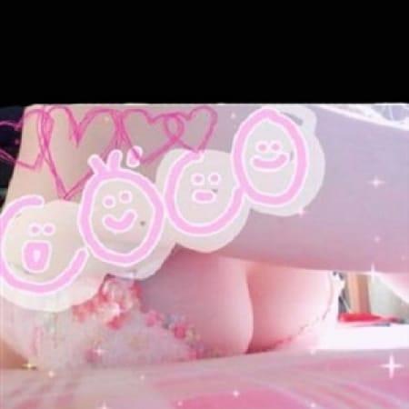 「☆本日激アツ大量新人祭り開催中☆」02/20(火) 22:31 | GIRLS COLLECTIONのお得なニュース
