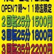 「モーニングイベントがリニューアルしてさらにお得に!!」06/19(火) 11:04 | ペローチェのお得なニュース