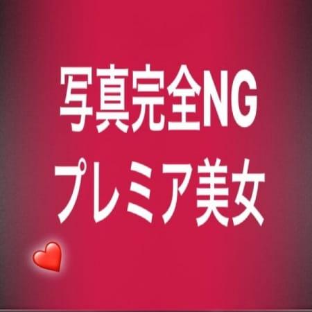 ゆき【★地元の為NG★】 | J-CLUB小山(小山)
