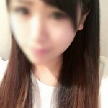 「必見」10/09(火) 17:02 | shell☆シェルのお得なニュース