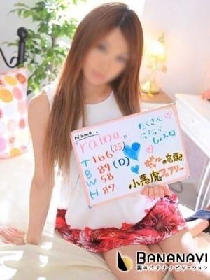 レイナ☆超S級!AF大好き|ギャルの宅配☆小悪魔フェアリー - 静岡市内・静岡中部風俗