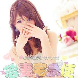 「☆割引きキャンペーン☆」07/09(月) 17:02 | 若妻宅急便のお得なニュース