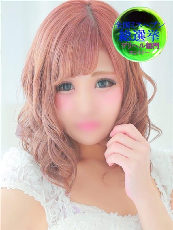 「こんばんわ♪」07/10(火) 21:04   マロンの写メ・風俗動画