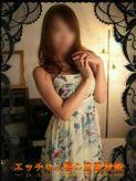 かすみ|エッチな人妻の変態実録でおすすめの女の子