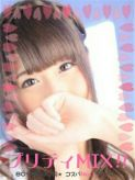 まよい プリティMIX!!80分8000円☆コスパNo.1デリヘル!!でおすすめの女の子