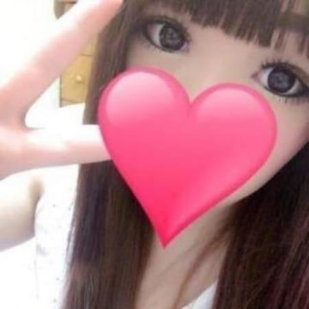 「★ご新規限定イベント★」03/09(金) 17:59 | Diana-新潟のお得なニュース