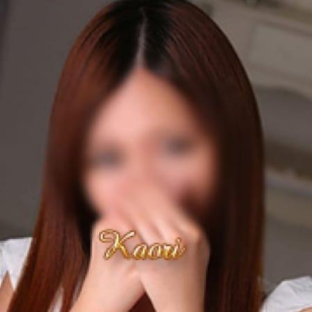 「♥PREMIUM CLUB プリンセス♥」12/17(日) 13:01 | PREMIUM CLUB プリンセスのお得なニュース