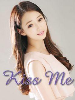 カラ|Kiss Me キスミーでおすすめの女の子