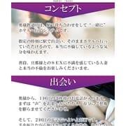 「【お値段以上!】奥様鉄道ならではの楽しみ方を体験!!」02/25(火) 12:06 | 奥様鉄道69のお得なニュース