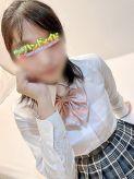 ことり 秋葉原ハンドメイドでおすすめの女の子