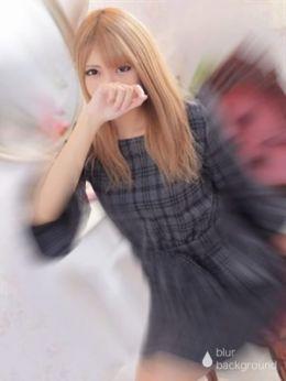 ゆね | デリヘル女神 - 横浜風俗