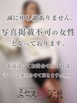 こゆき|【ミセス即アポ】人妻熟女とリアルSNS不倫 - 名古屋風俗