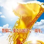 「■ ♪ 1周年記念大感謝祭 ♪ ■」12/30(日) 20:14 | 回春手技治療院Hip's春日部店のお得なニュース