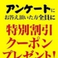 絶対服従!闇鍋会 五反田店の速報写真