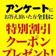 「お得に遊べるアンケート割♪」11/21(水) 20:33 | 絶対服従!闇鍋会 五反田店のお得なニュース