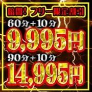 「11月の七五三イベント情報♪」12/14(金) 12:23 | 絶対服従!闇鍋会 五反田店のお得なニュース
