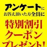 「お得に遊べるアンケート割♪」03/18(月) 13:38 | 絶対服従!闇鍋会 五反田店のお得なニュース