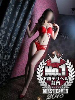 ☆SN☆れいか | NiCHOLA - 新潟・新発田風俗