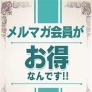 「当店はメルマガ会員様がお得です」07/23(金) 17:02   NiCHOLAのお得なニュース
