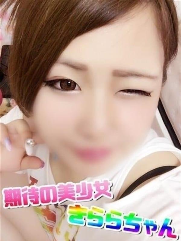 きらら(激安/出張/巨乳専門おっぱいデリヘル「こくまろ」熊本店)のプロフ写真6枚目