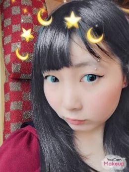 りんか | 激安/出張/巨乳専門おっぱいデリヘル「こくまろ」熊本店 - 熊本市近郊風俗