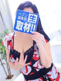 まお♡未経験人妻 | ぽっちゃり系♡ぷよぷよ♡ - 福井市内・鯖江風俗