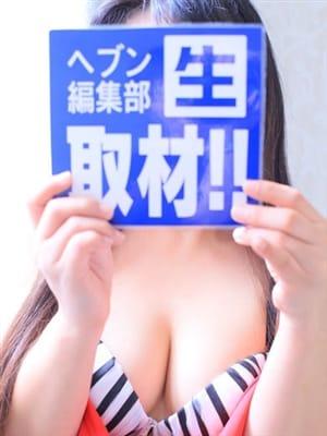 ひとみ♡びしょ濡れ熟女(ぽっちゃり系♡ぷよぷよ♡)のプロフ写真1枚目