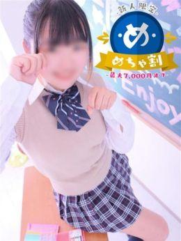 ルナ | めちゃすくーるアイドル - 名古屋風俗