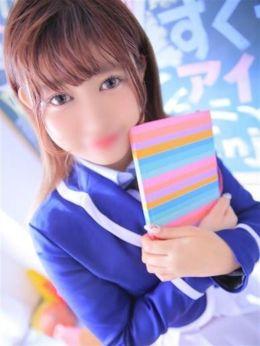 もか | めちゃすくーるアイドル - 名古屋風俗