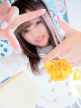 うらら | めちゃすくーるアイドル - 名古屋風俗