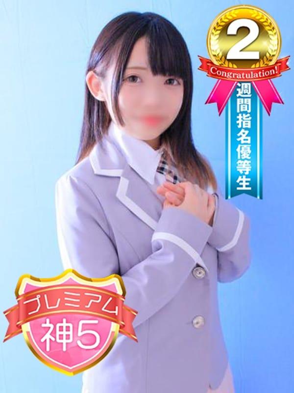 はるか☆18歳Dカップ美少女(めちゃすくーるアイドル)のプロフ写真1枚目