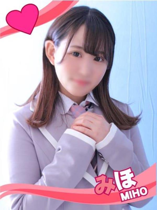みほ☆癒し系美少女(めちゃすくーるアイドル)のプロフ写真1枚目