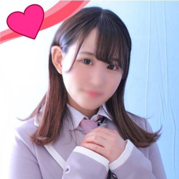 みほ☆癒し系美少女