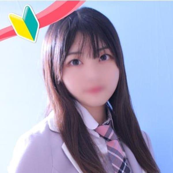 るい☆19歳、Fカップ美少女