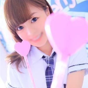 ナナミ【SSS級美少女降臨】 | めちゃすくーるアイドル(名古屋)
