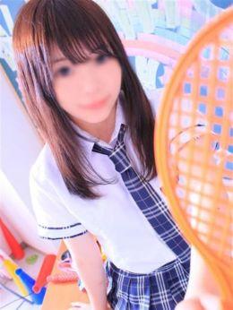 セイラ | めちゃすくーるアイドル - 名古屋風俗