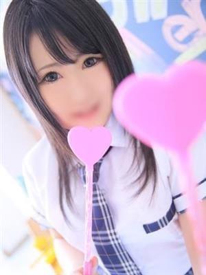 ハルナ【ロリキュート♪】
