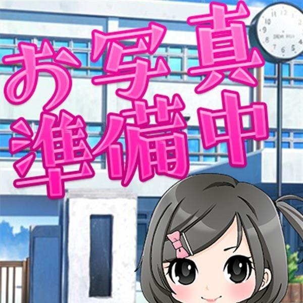 キキ♡クラスNo1の甘えん坊