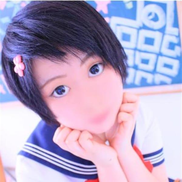 サナエ☆初々しい新入生