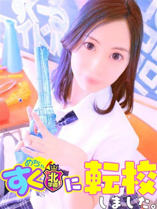 ジュリ♡キレイが溢れ出す【業界初挑戦!】