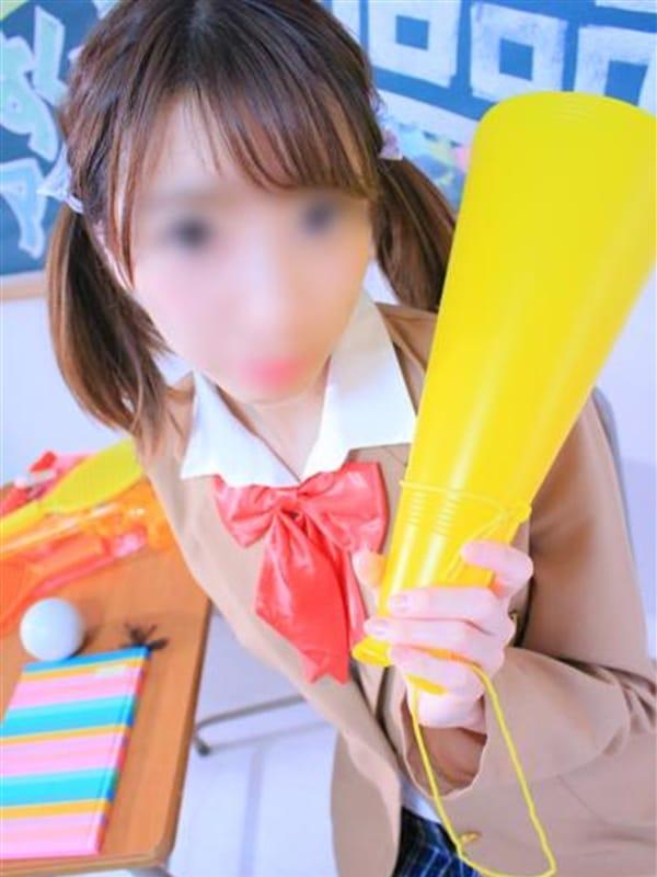 アンズ☆キレカワ未経験素人【絶品モデル体型】