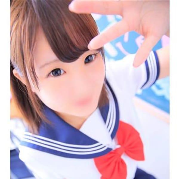 イヨナ☆癒しの笑顔100%
