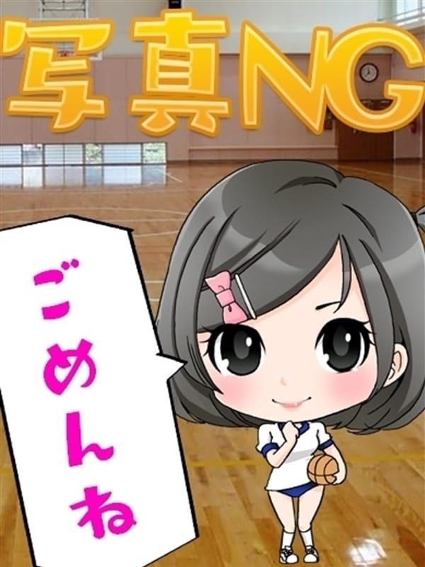 キキ♡クラスNo1の甘えん坊【キュンキュン♡】