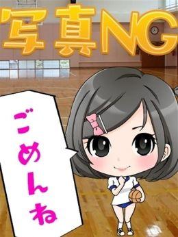 キキ♡クラスNo1の甘えん坊 | めちゃすくーるアイドル - 名古屋風俗