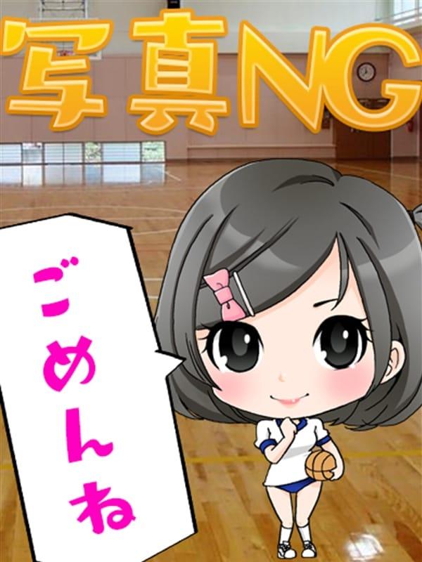 アイラ【本日入学!新入生!】